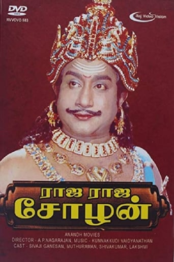 Poster of Rajaraja Cholan