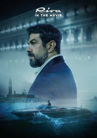 The Boat Show 2020: Riva in the Movie