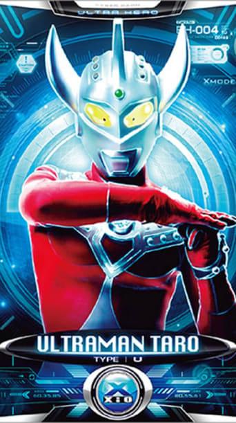 Poster of Ultraman Taro
