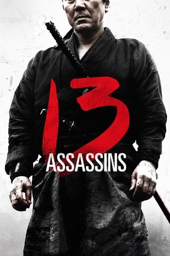 Poster of 13 Assassins