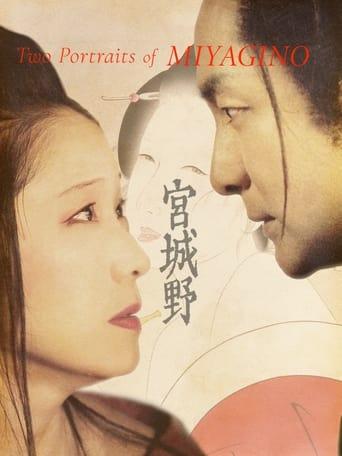 Poster of Two Portraits of MIYAGINO
