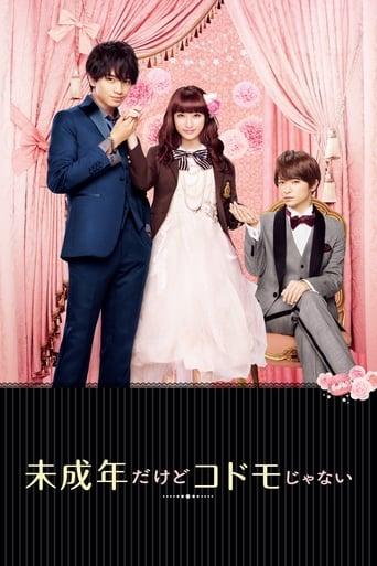 Poster of Teen Bride