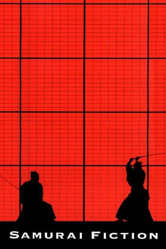 Poster of Samurai Fiction
