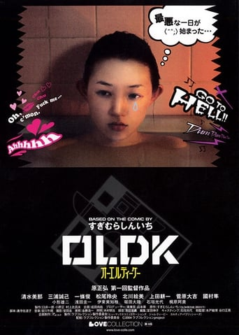 Poster of OLDK