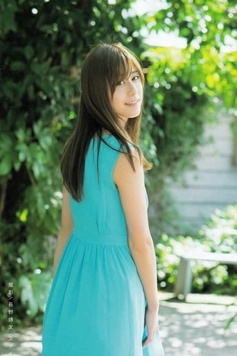 Image of Saito Chiharu