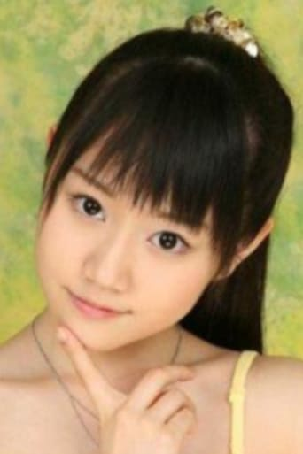 Image of Yui Ogura