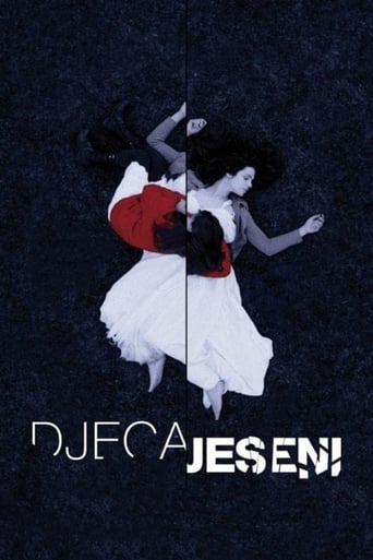 Poster of Children of the Fall