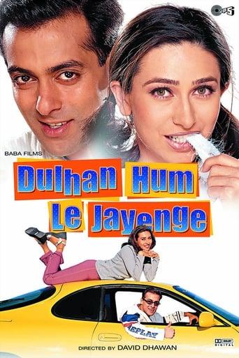 Poster of Dulhan Hum Le Jayenge
