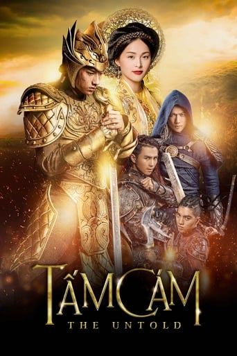 Poster of Tam Cam: The Untold