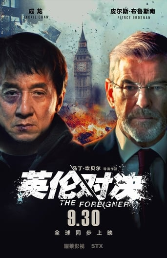 Filmposter von The Foreigner