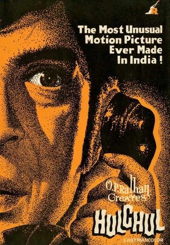 Poster of Hulchul