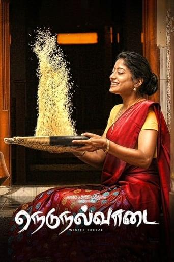 Poster of Nedunalvaadai