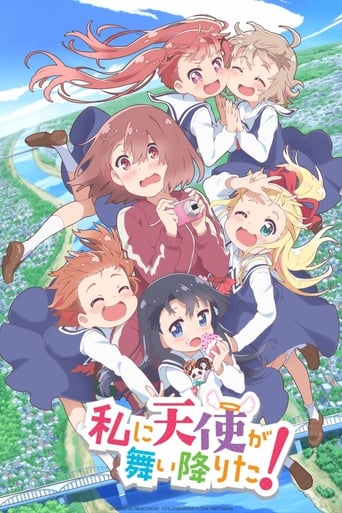 Poster of WATATEN!: an Angel Flew Down to Me