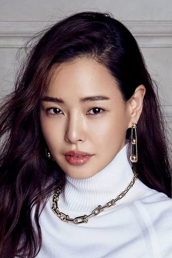 Image of Lee Ha-nee