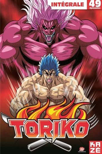 Poster of Toriko