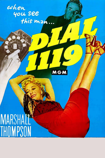 Poster of Dial 1119