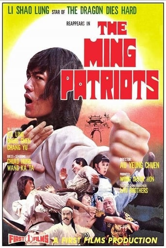 Poster of The Ming Patriots
