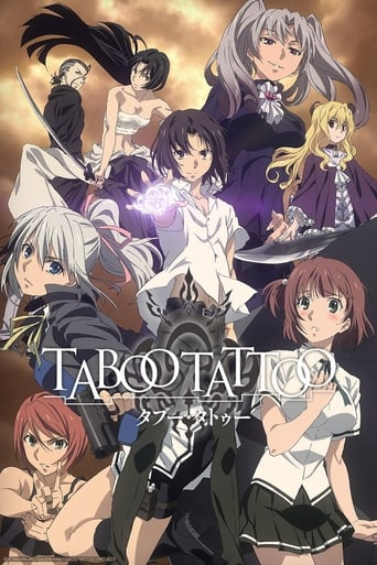 Poster of Taboo Tattoo