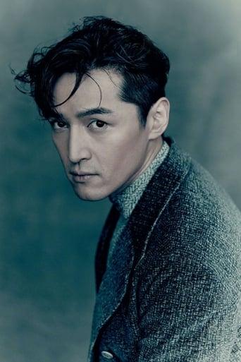 Image of Hu Ge