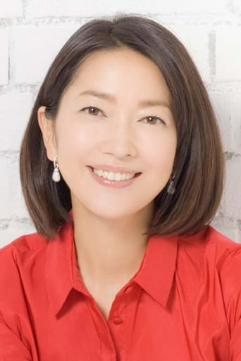 Image of Michiko Hada
