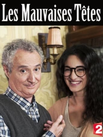Poster of Les mauvaises têtes