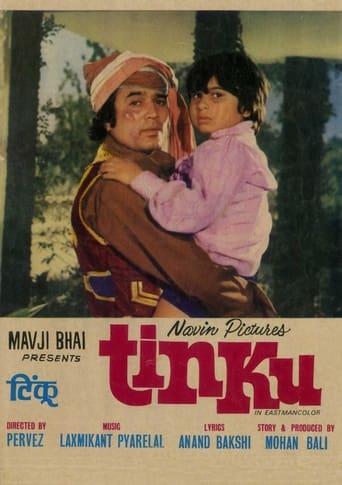 Poster of Tinku