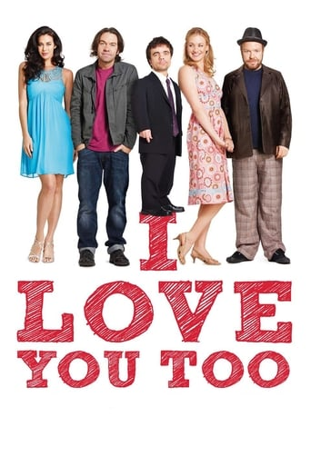 Poster of I Love You Too