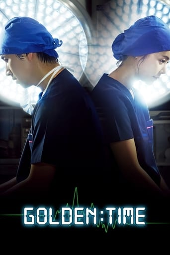 Poster of 골든타임