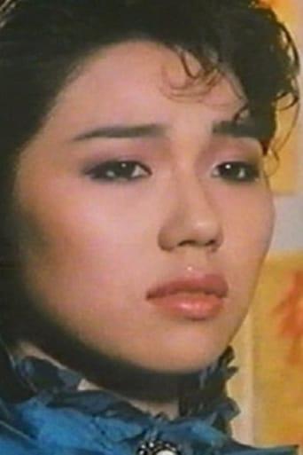 Image of Eliza Yue