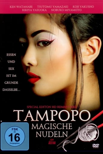 Poster of Tampopo
