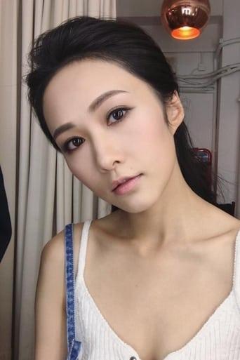 Image of Kathy Yuen