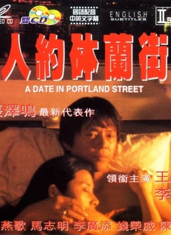 Poster of A Date in Portland Street