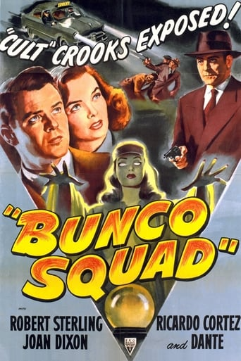 Poster of Bunco Squad