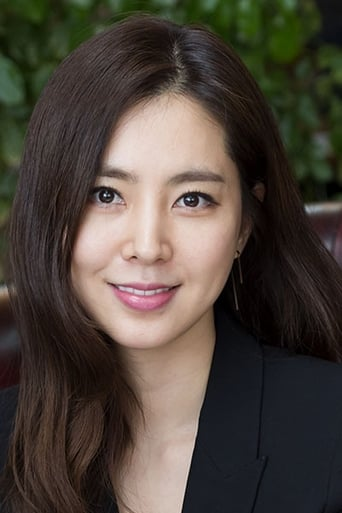 Image of Han Chae-ah