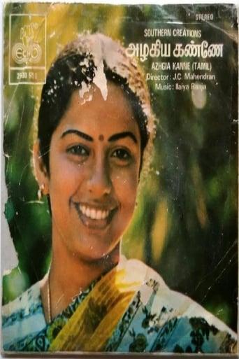 Poster of Azhagiya Kanne