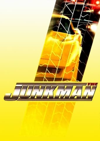 Poster of The Junkman