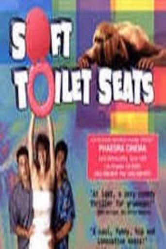 Poster of Soft Toilet Seats