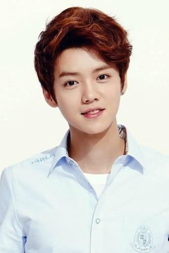 Image of Lu Han