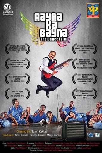 Poster of Aayna Ka Bayna