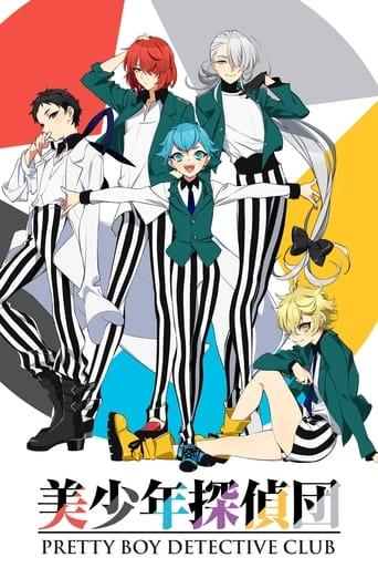 Poster of Pretty Boy Detective Club
