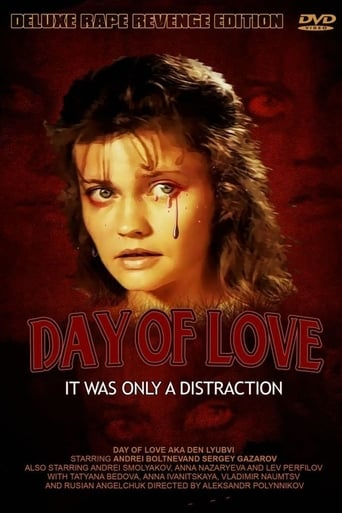 Poster of Day of Love