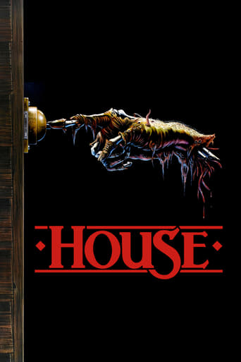 Poster of House