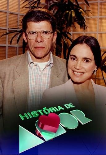 Poster of História de Amor