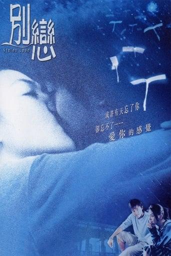 Poster of Stolen Love