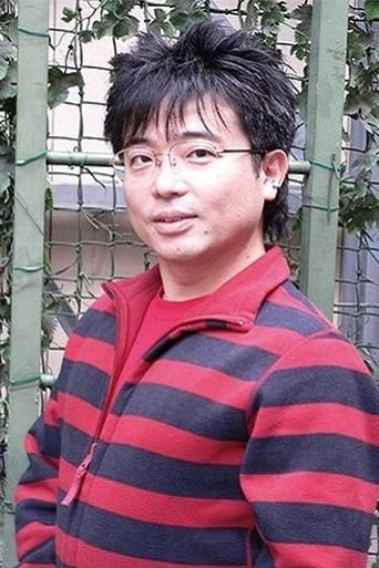 Image of Kyôsei Tsukui