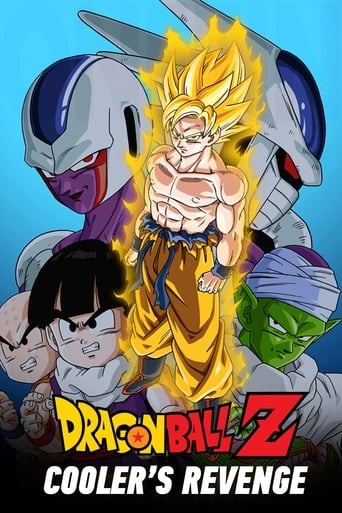 Poster of Dragon Ball Z: Cooler's Revenge