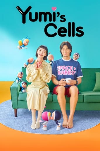 Poster of Yumi's Cells