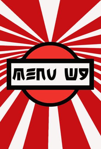 Poster of Menu W9