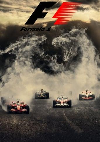 Formula 1 (S71E12)