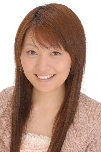 Image of Eri Nakao